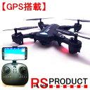 RSプロダクト 【GPS搭載!】GW8807-GPS【1080P高画質カメラ付き】200m飛行 大容量バッテリー A6W 自動追尾 折りたたみドローン 初心者 日本語 規制外 VISUO・・・