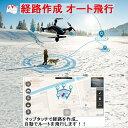 RSプロダクト 【GPS搭載!】GW8807-GPS【1080P高画質カメラ付き】200m飛行 大容量バッテリー A6W 自動追尾 折りたたみドローン 初心者 日本語 規制外 VISUO 3