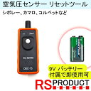 RSプロダクト 【シボレー用】T...