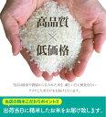 送料無料 ブレンド米 10kg 国内産複数原料米 白米 3