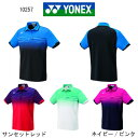 ヨネックス UNIポロシャツ 10257 テニス ウェア ソフトテニス ウェア バドミントン ウェア