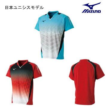 ミズノ バドミントン ゲームシャツ 72MA8001 ブルーアトール チャイニーズレッド XS〜XL