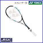 ヨネックスソフトテニスラケットエフレーザー5SFLR5S