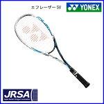 ヨネックスソフトテニスラケットエフレーザー5VFLR5V