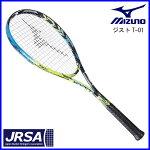 ミズノソフトテニスラケットジストT-0163JTN73339ストリンガーが最高の状態に張り上げます