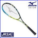 ミズノソフトテニスラケットジストZ-0163JTN73439ストリンガーが最高の状態に張り上げます