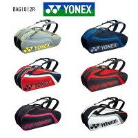 ヨネックスラケットバッグリュック付テニス6本用BAG1812R
