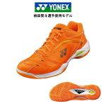 ヨネックスパワークッション65ZSHB65ZYブライトオレンジ23.0ー28.0cm限定商品