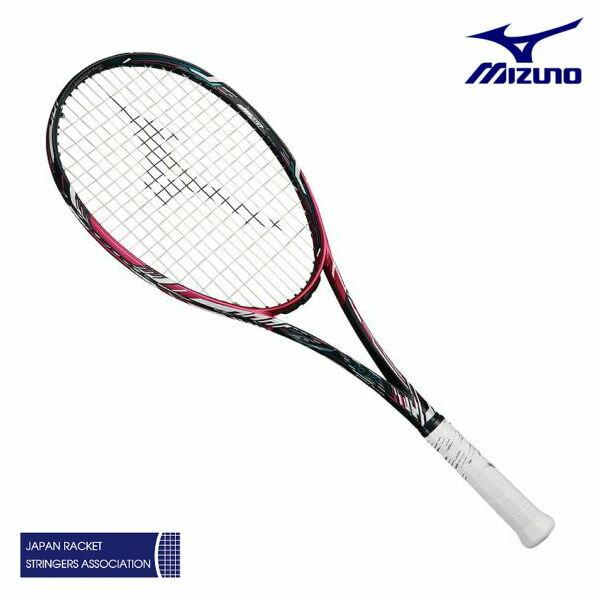 ミズノ ソフトテニスラケット ディオス50-C 63JTN96664 ソリッドブラック/ネオマゼンダ 00X 00U 0U 後衛 軟式 ガット張り代 無料