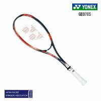 ヨネックスソフトテニスラケットジオブレイク70SGEO70SクラッシュレッドUL0UL1SL1後衛