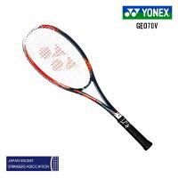 ヨネックスソフトテニスラケットジオブレイク70VGEO70VクラッシュレッドUL1UL2SL2前衛