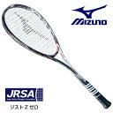 ソフトテニス ラケット ミズノ ジストZゼロ 63JTN63203 ガンメタル×ブラック 0U 0S 後衛 軟式 ガット張...