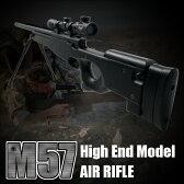 RSBOX ハイエンドモデルスナイパーライフル エアコッキングガン L96バージョン M57エアガン
