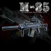 【RSBOX】予備マガジン付き1-1スケール高性能アサルトライフル G36C電動ガン、ドットサイト搭載モデル M85エアガン