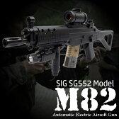電動ガン アサルトライフル シグ SG552 M82 RSBOX
