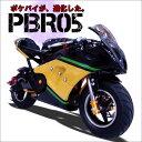ポケバイ【CR-PBR05黄黒】新型高性能50ccポケットバイクレーシングモデル【ポケバイ格安消耗部品】