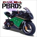 ポケバイ【CR-PBR05緑黒】新型高性能50ccポケットバイクレーシングモデル【ポケバイ格安消耗部品】