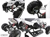 最新前後ディスクブレーキ50ccMINI四輪バギー最高速度45km/h白色トリプルサス仕様【格安消耗部品】