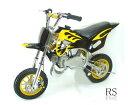 ポケバイ☆50cc【ポケットバイク☆ダートバイク☆モトクロスモデル黄 CR-DB01