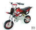 ポケバイ☆50cc【ポケバイ】【ポケットバイク☆ダートバイク☆モトクロスモデル赤 CR-DB01