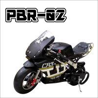 ☆50ccポケットバイク☆モトGPCRESTカラーモデル