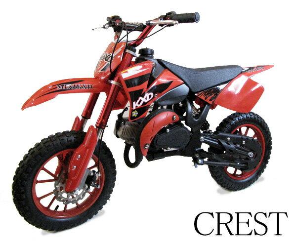 50ccポケバイエンジン搭載ポケットバイク 豪華ダートバイクモトクロス倒立モデル赤CR-DB02