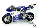 ☆最速水冷40ccポケットバイク☆モトGP GAULOISESカラーモデルポケバイ【OPEN記念企画070319】