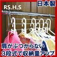 クローゼットハンガー3段・40cm幅・ステンレス製【日本製/収納アップハンガー/クローゼット/収納/吊り下げ】