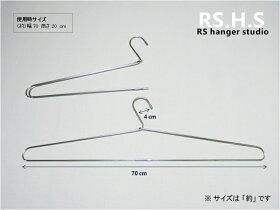 ≪折りたたみバスタオルハンガー2本組≫【日本製】18−8ステンレス製で70cm幅のバスタオルが干せる洗濯ハンガーコンパクトに折りたためるランドリーハンガー