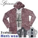 ★条件付き送料無料★ パーカー アンサンブル メンズ 6473-9595 半袖 Tシャツ セット ZIP プリント