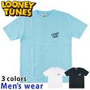 ★メール便送料無料★ ルーニーテューンズ 半袖 Tシャツ メンズ SPLT-92295A バッグスバニー ワーナー グッズ