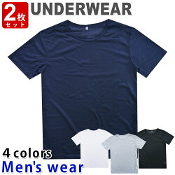 ★メール便送料無料★半袖インナーシャツメンズ2枚セット253096-01ドライTシャツ無地下着肌着