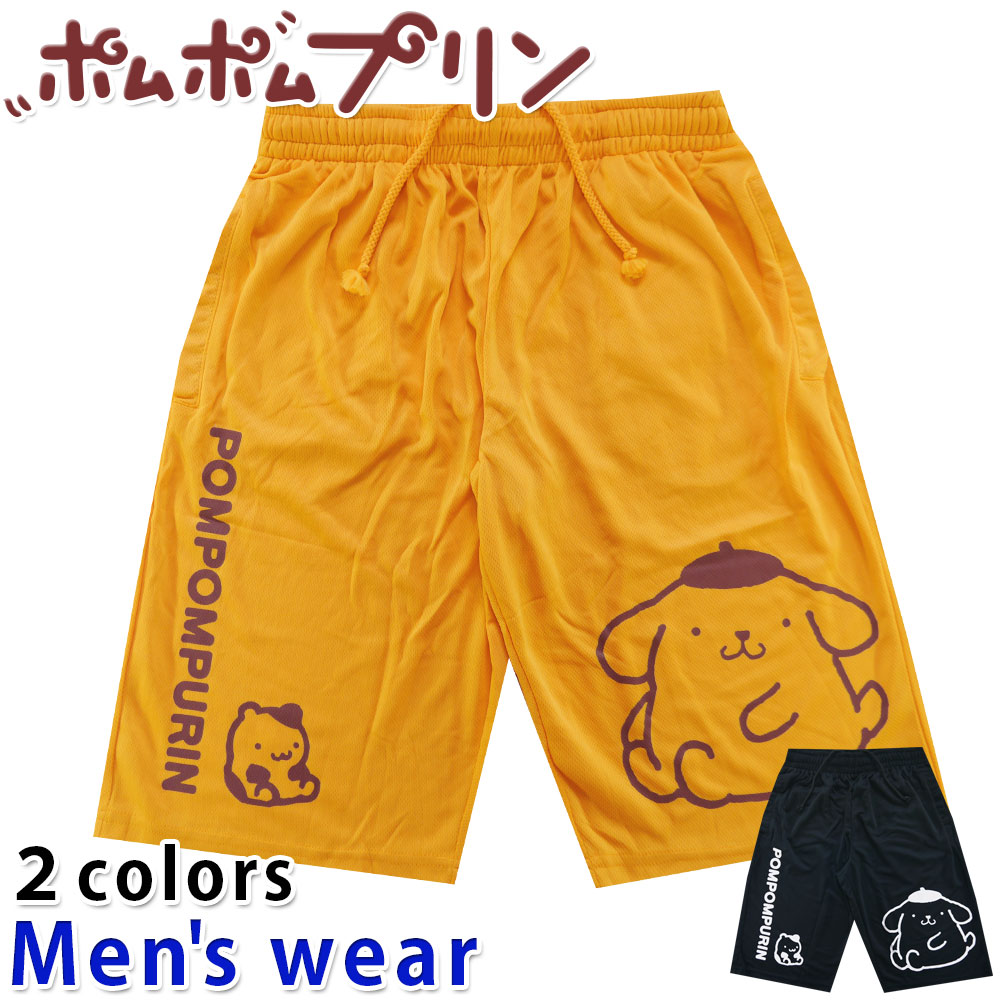 メンズファッション, ズボン・パンツ  PP1492-226SO