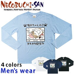 ★メール便送料無料★ねこぶちさん長袖プリントTシャツ12115002メンズキャラクター猫ネコグッズ