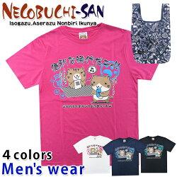 ★メール便送料無料★ねこぶちさん半袖プリントTシャツメンズ12125008エコバッググッズ猫ネコ