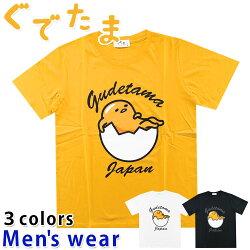 ★メール便送料無料★ぐでたま半袖TシャツメンズGD1102-29DKサンリオグッズアニメプリント卵