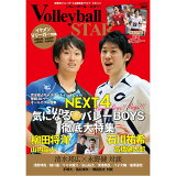[����]VolleyballSTAR