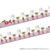 紙兎ロペ ダイカットマスキングテープ ロペ&アキラ先輩