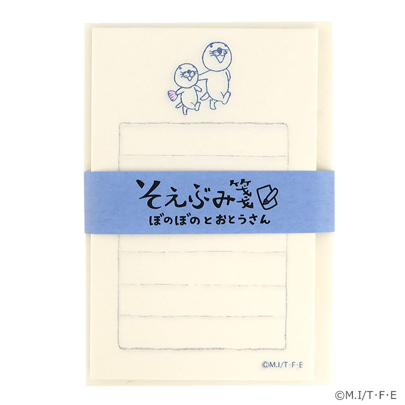 【フジテレビ限定】ぼのぼの&おとうさん そえぶみ箋画像