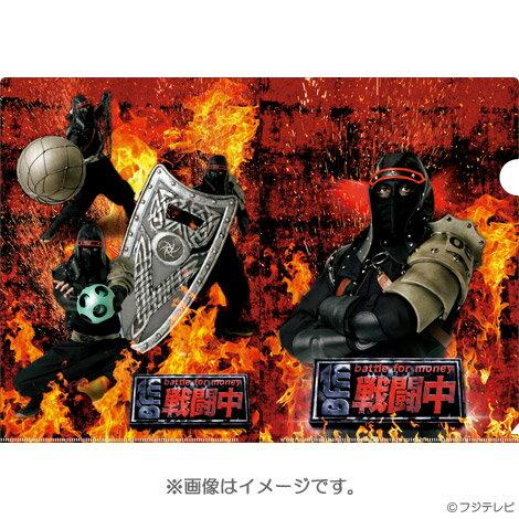 戦闘中 クリアファイル (炎)