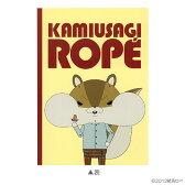 紙兎ロペ B5ノート アキラ先輩