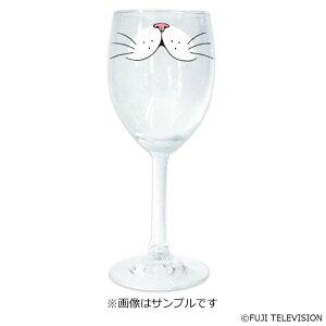 ドラマ オフィシャルグッズ 【劇中使用】オトナ女子 ワイングラス