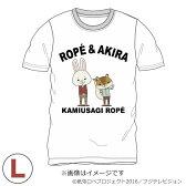 アニメ オフィシャルグッズ 紙兎ロペ ロペとアキラ先輩Tシャツ ホワイト Lサイズ
