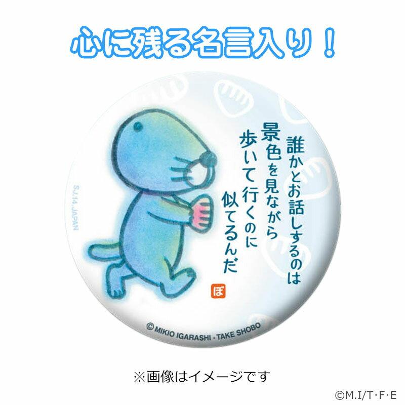 アニメ オフィシャルグッズ ぼのぼの 布カンバッジ ぼのぼの画像