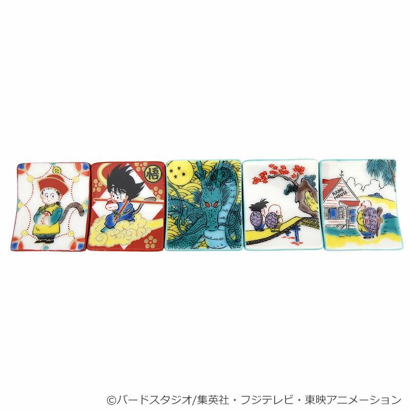 ドラゴンボール 九谷焼箸置きセット画像
