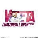 【フジテレビ限定】ドラゴンボール超 ブロリー 描き下ろしスーツケースステッカー SSGベジータ
