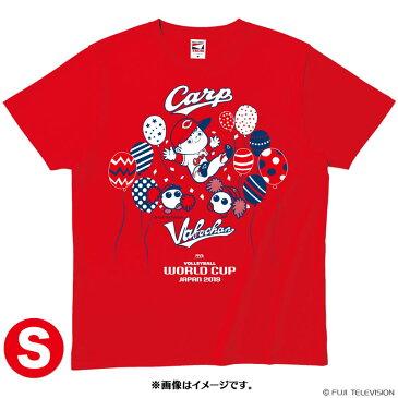 広島東洋カープ×バボちゃん WCバレーボール2019 Tシャツ Sサイズ