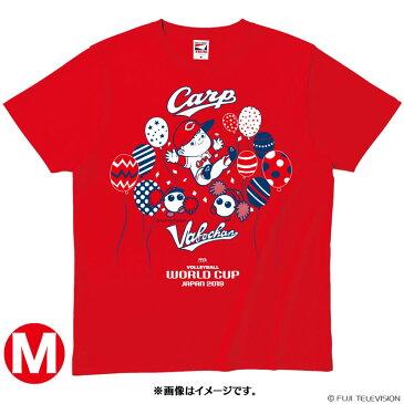広島東洋カープ×バボちゃん WCバレーボール2019 Tシャツ Mサイズ