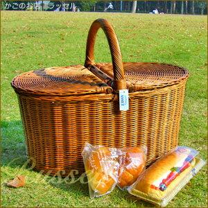 ピクニックをはじめ、お子様の運動会に遠足、海水浴、釣り、小物の収納にも大活躍の籐かごバス...