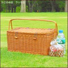 【かごのお店ラッセル】当店オリジナル ピクニックバスケット かごバッグ バスケット 手芸用品 ...